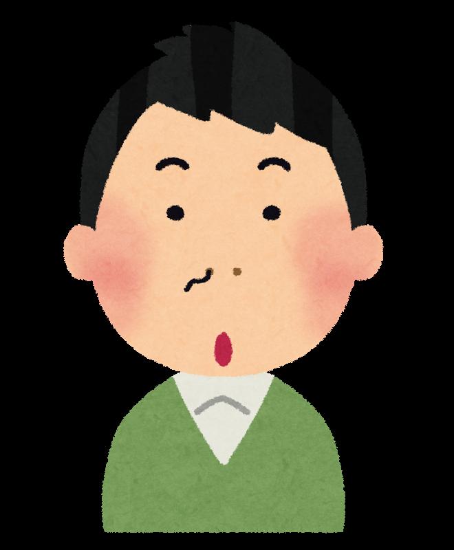 f:id:ayayuito_japan2012401:20161225221330p:plain