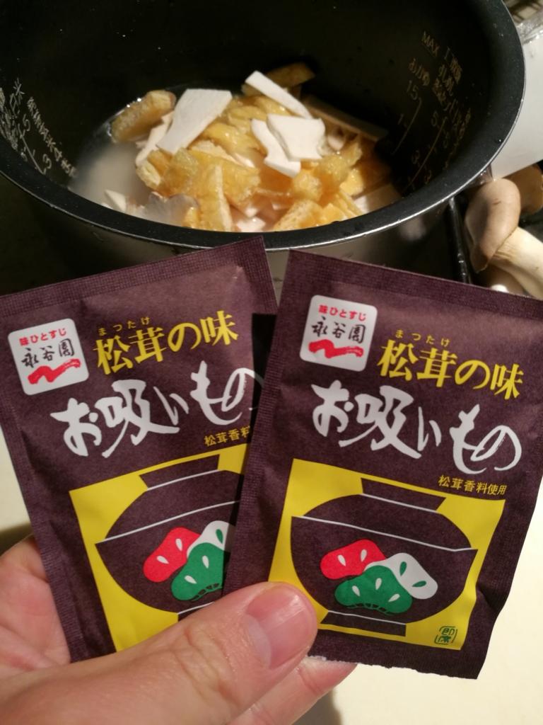 f:id:ayayuito_japan2012401:20170114194046j:plain