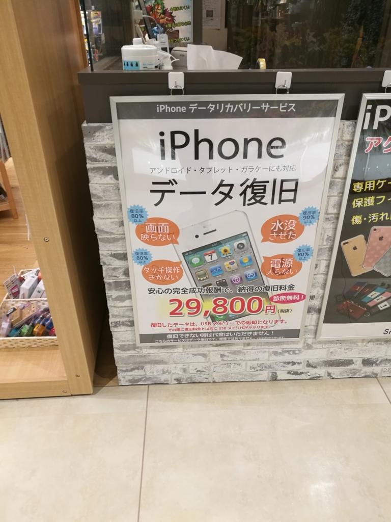f:id:ayayuito_japan2012401:20170122195431j:plain