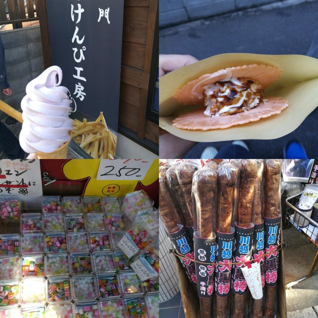f:id:ayayuito_japan2012401:20170122200733j:plain