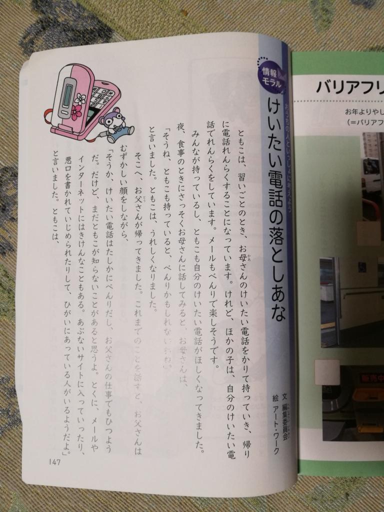 f:id:ayayuito_japan2012401:20170128193631j:plain
