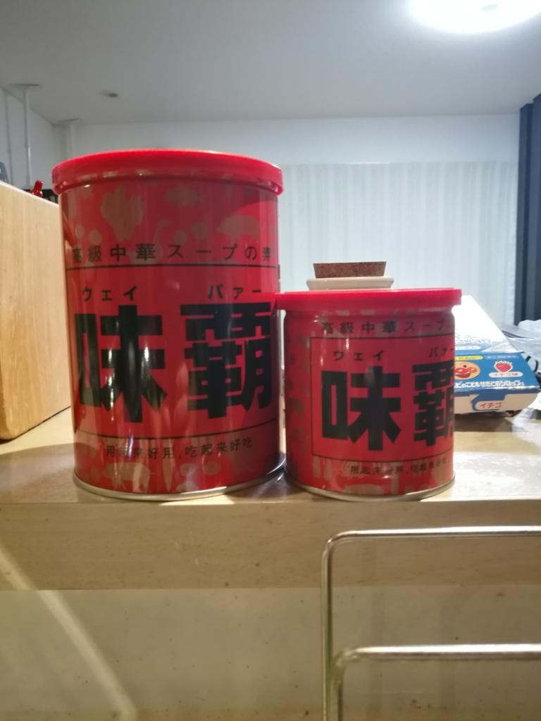 f:id:ayayuito_japan2012401:20170205212137j:plain