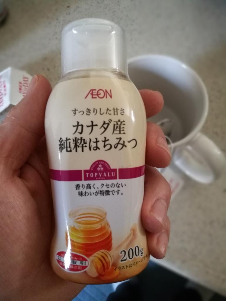f:id:ayayuito_japan2012401:20170223144521j:plain