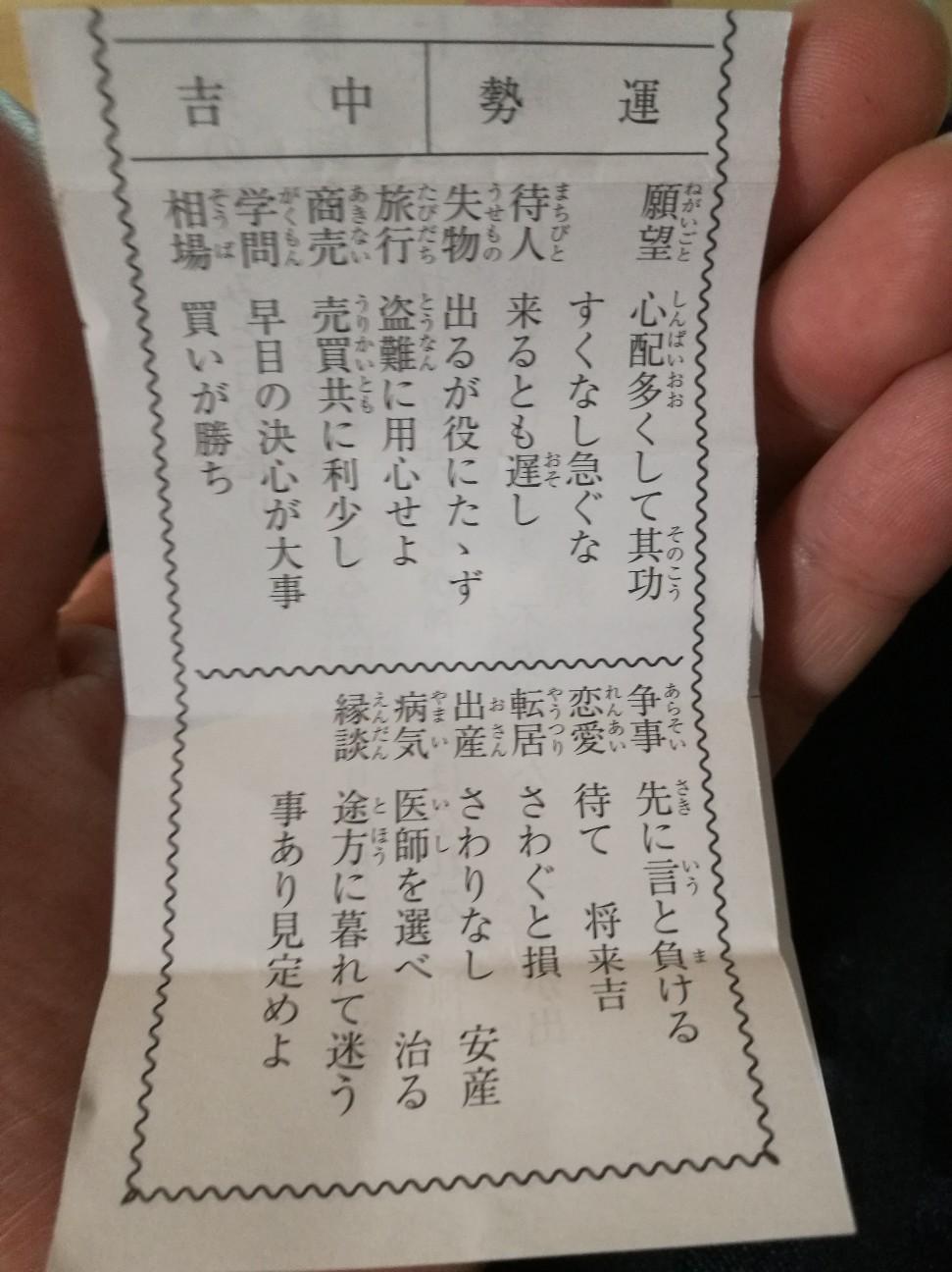 f:id:ayayuito_japan2012401:20170313215559j:image