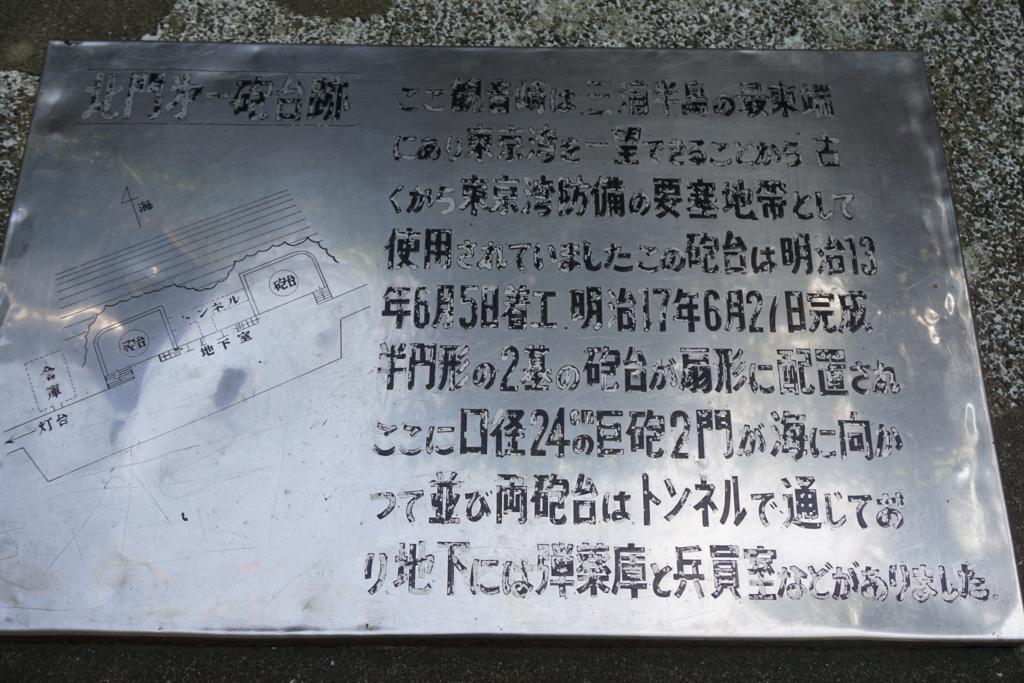 f:id:ayayuito_japan2012401:20170421113648j:plain
