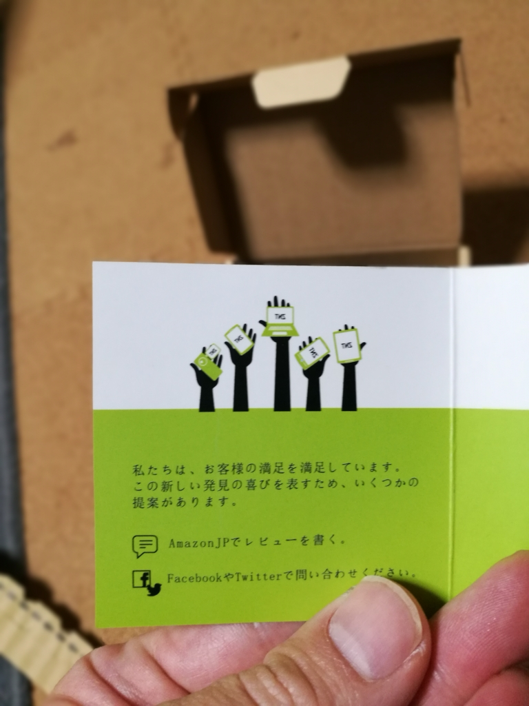 f:id:ayayuito_japan2012401:20170427142821j:plain