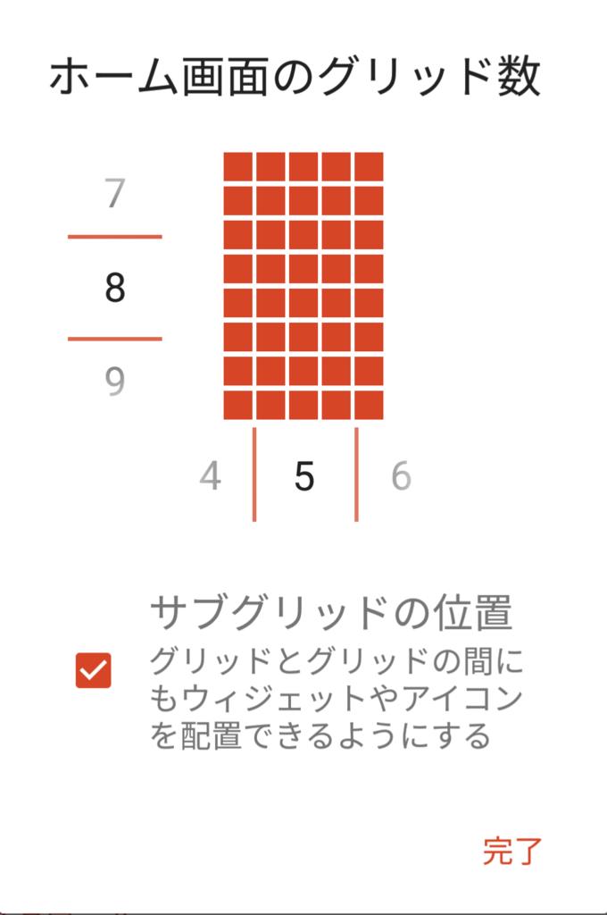f:id:ayayuito_japan2012401:20170430154439p:plain