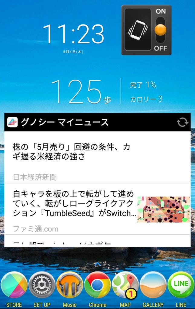 f:id:ayayuito_japan2012401:20170504112446p:plain