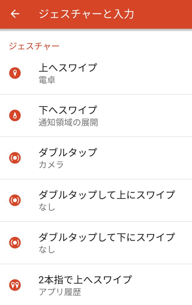 f:id:ayayuito_japan2012401:20170504114821p:plain