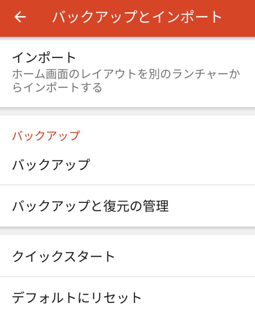 f:id:ayayuito_japan2012401:20170504115952p:plain
