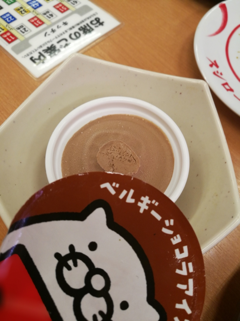 f:id:ayayuito_japan2012401:20170523225400j:plain