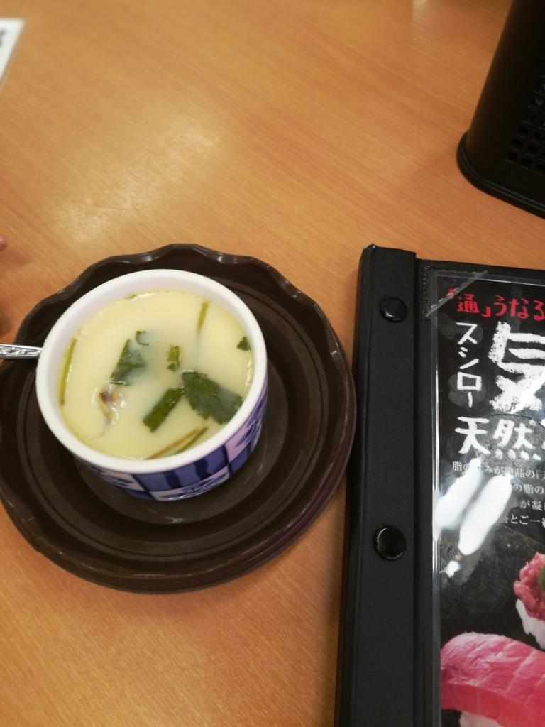 f:id:ayayuito_japan2012401:20170523225800j:plain