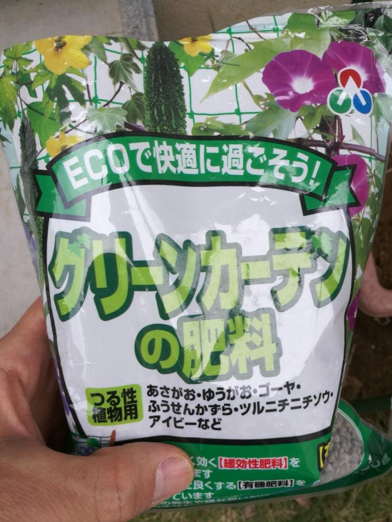 f:id:ayayuito_japan2012401:20170524183735j:plain