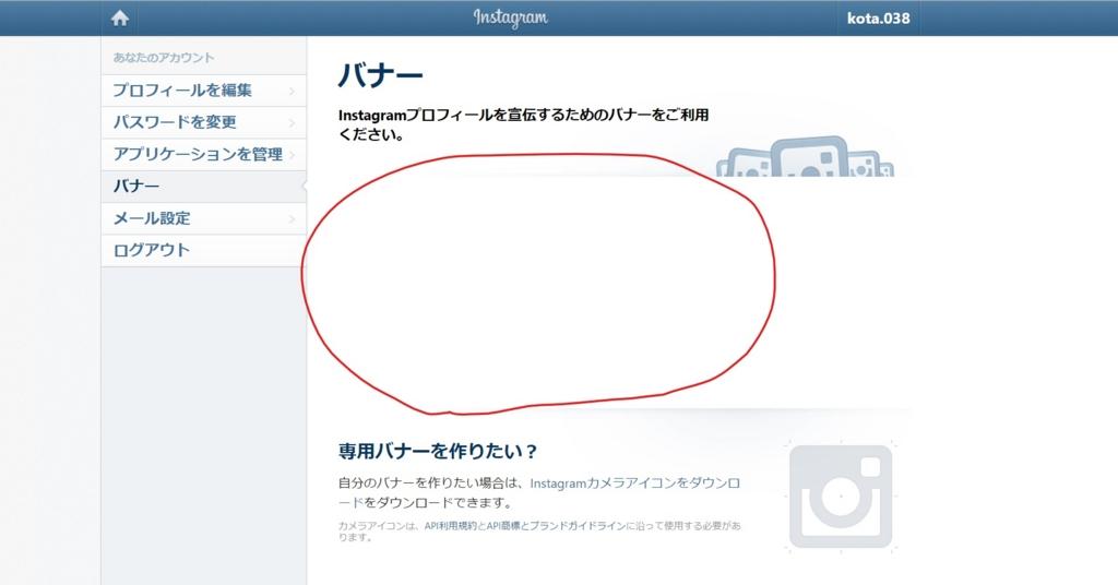 f:id:ayayuito_japan2012401:20170525114052j:plain