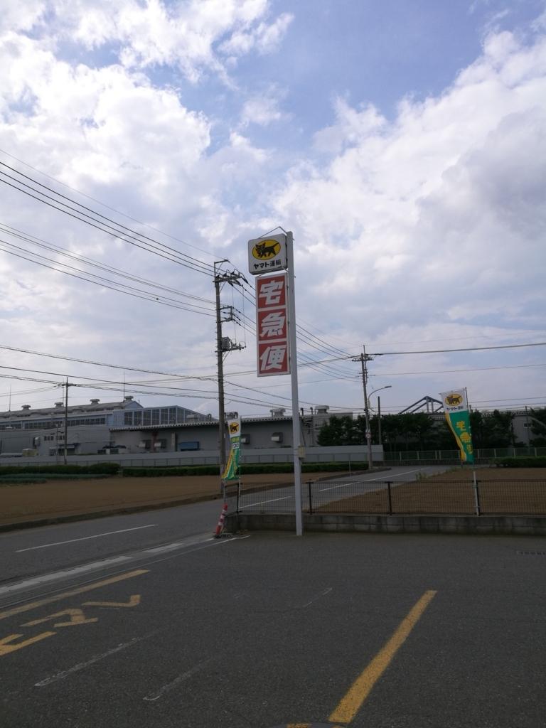 f:id:ayayuito_japan2012401:20170601160344j:plain