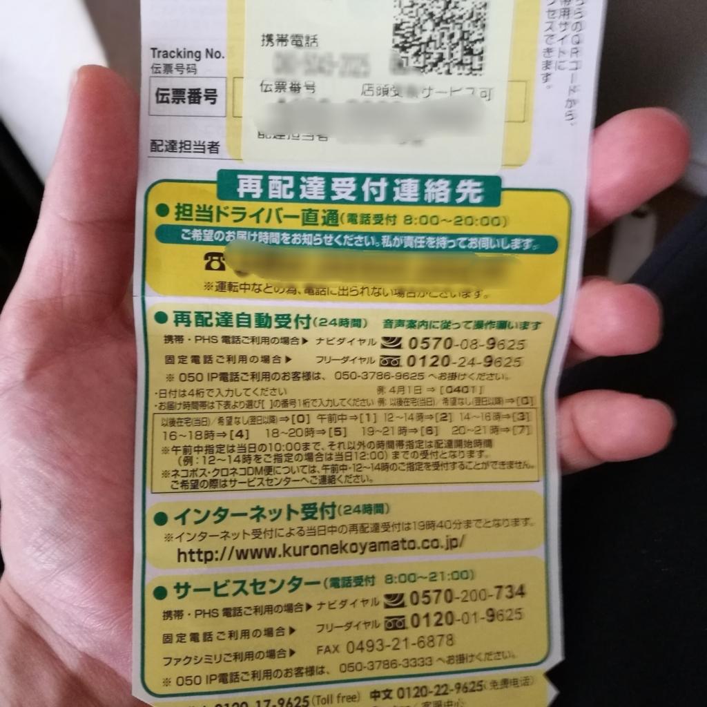 f:id:ayayuito_japan2012401:20170601163444j:plain