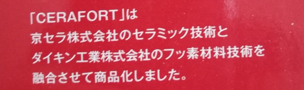 f:id:ayayuito_japan2012401:20170603214147j:plain