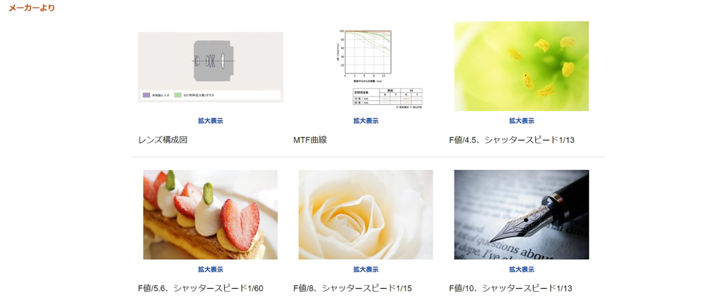 f:id:ayayuito_japan2012401:20170614223338p:plain