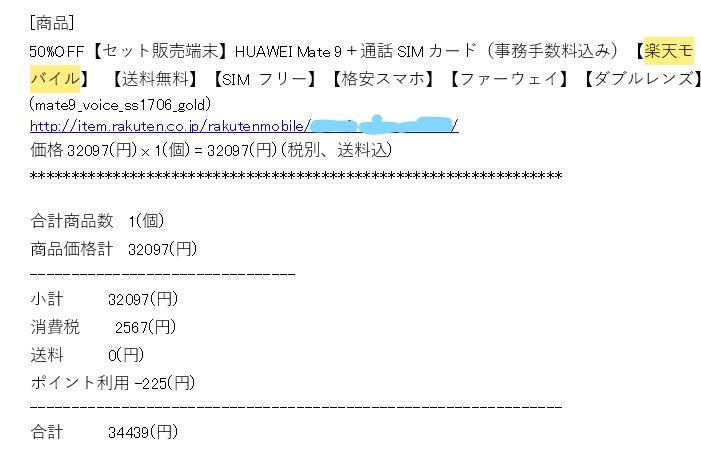 f:id:ayayuito_japan2012401:20170623161702j:plain