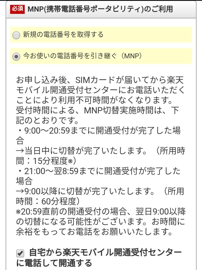 f:id:ayayuito_japan2012401:20170624161632p:plain