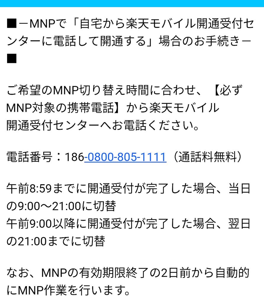 f:id:ayayuito_japan2012401:20170624162909p:plain