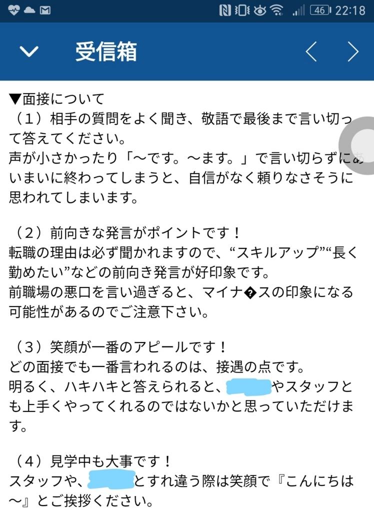 f:id:ayayuito_japan2012401:20170716222321j:plain