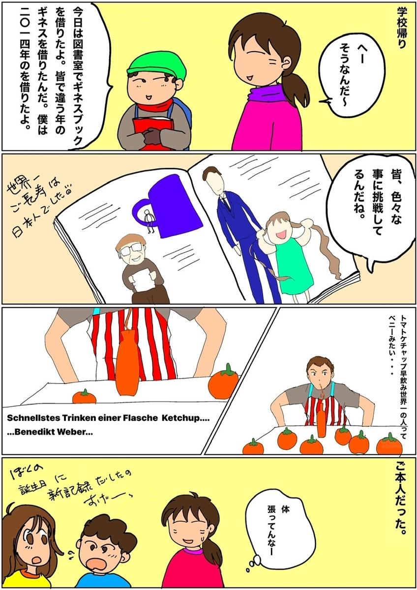 f:id:ayayukimoto:20201125180722j:plain
