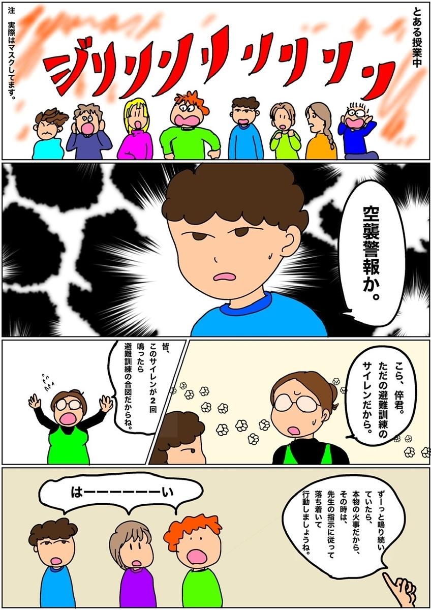 f:id:ayayukimoto:20201126024609j:plain