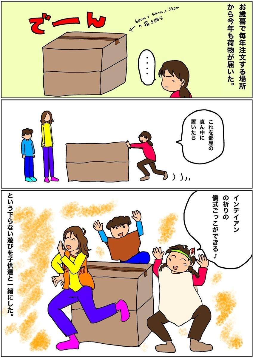 f:id:ayayukimoto:20201128031206j:plain