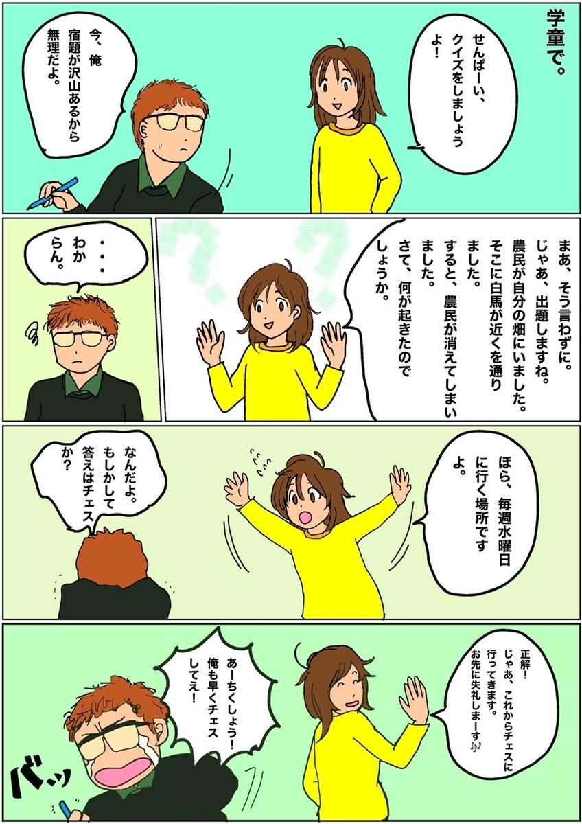 f:id:ayayukimoto:20201203043001j:plain