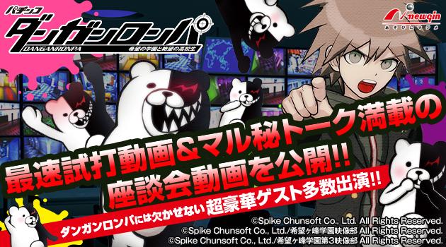 f:id:ayayukimoto:20201213212518j:plain