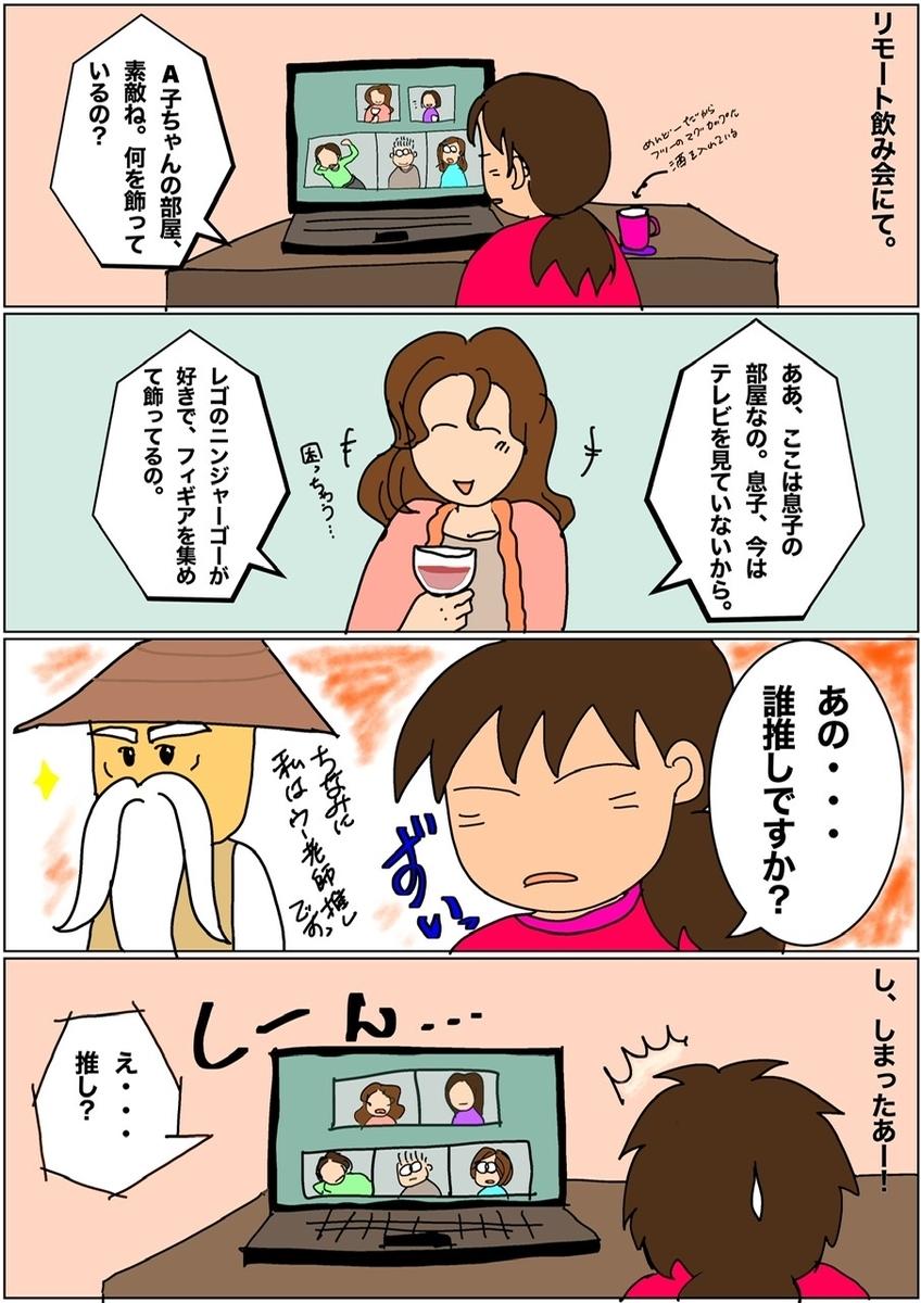 f:id:ayayukimoto:20210218034120j:plain