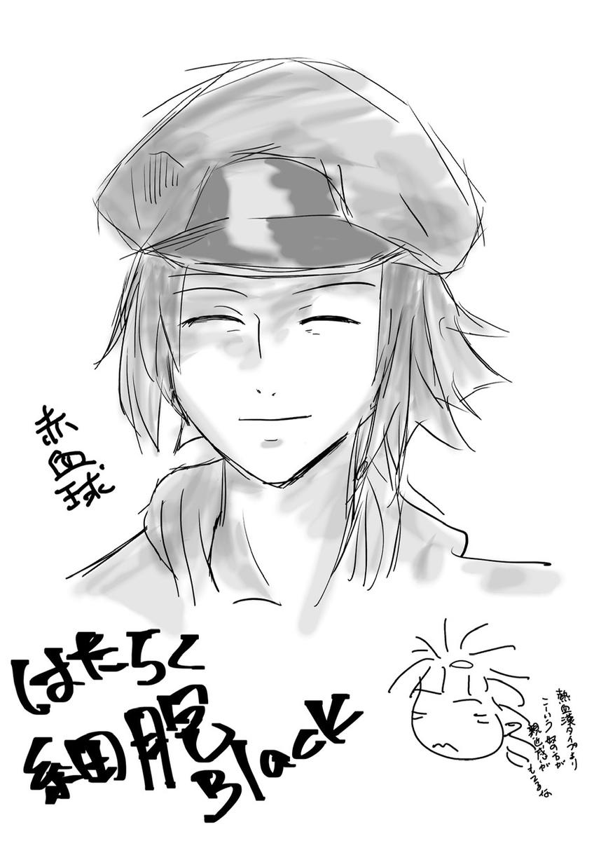 f:id:ayayukimoto:20210219024207j:plain