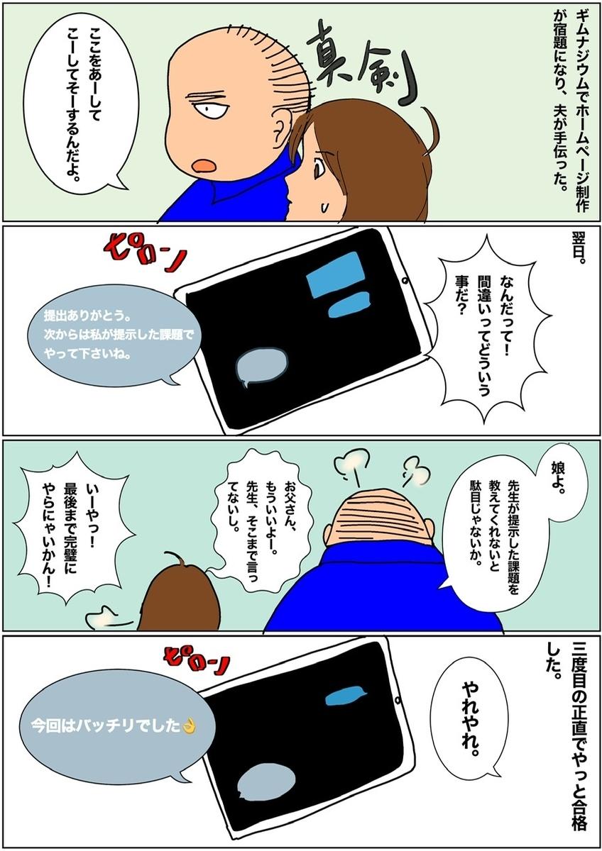 f:id:ayayukimoto:20210222182430j:plain