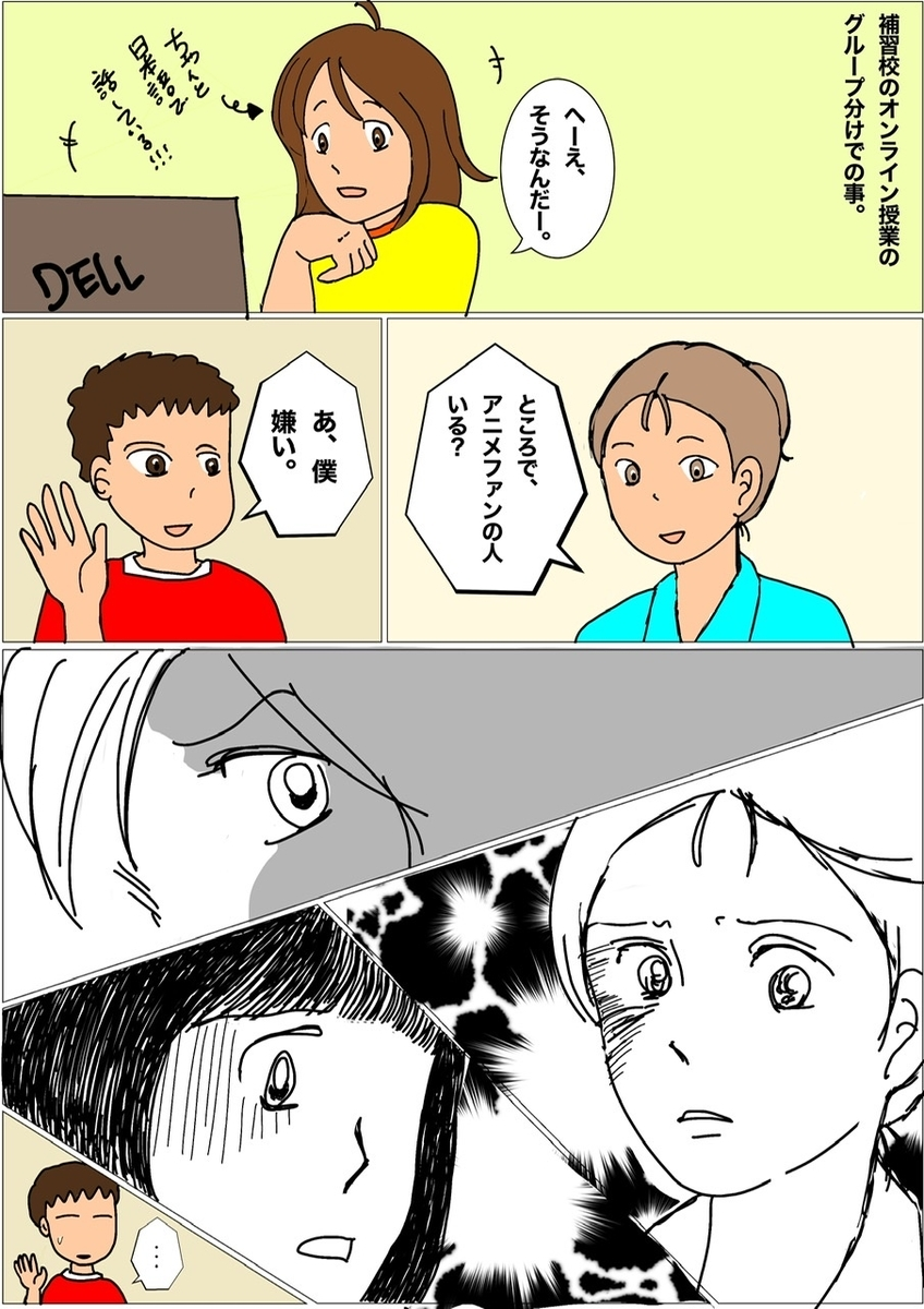 f:id:ayayukimoto:20210425195251j:plain