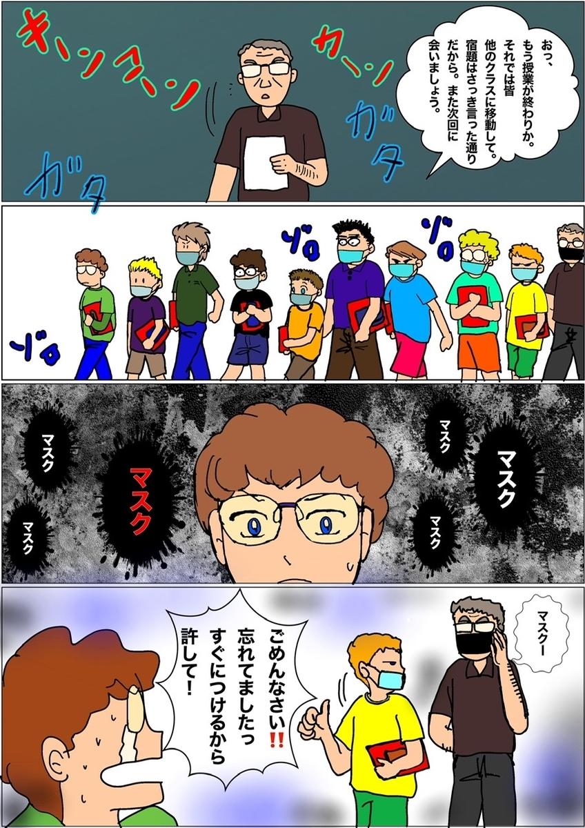 f:id:ayayukimoto:20210715041550j:plain