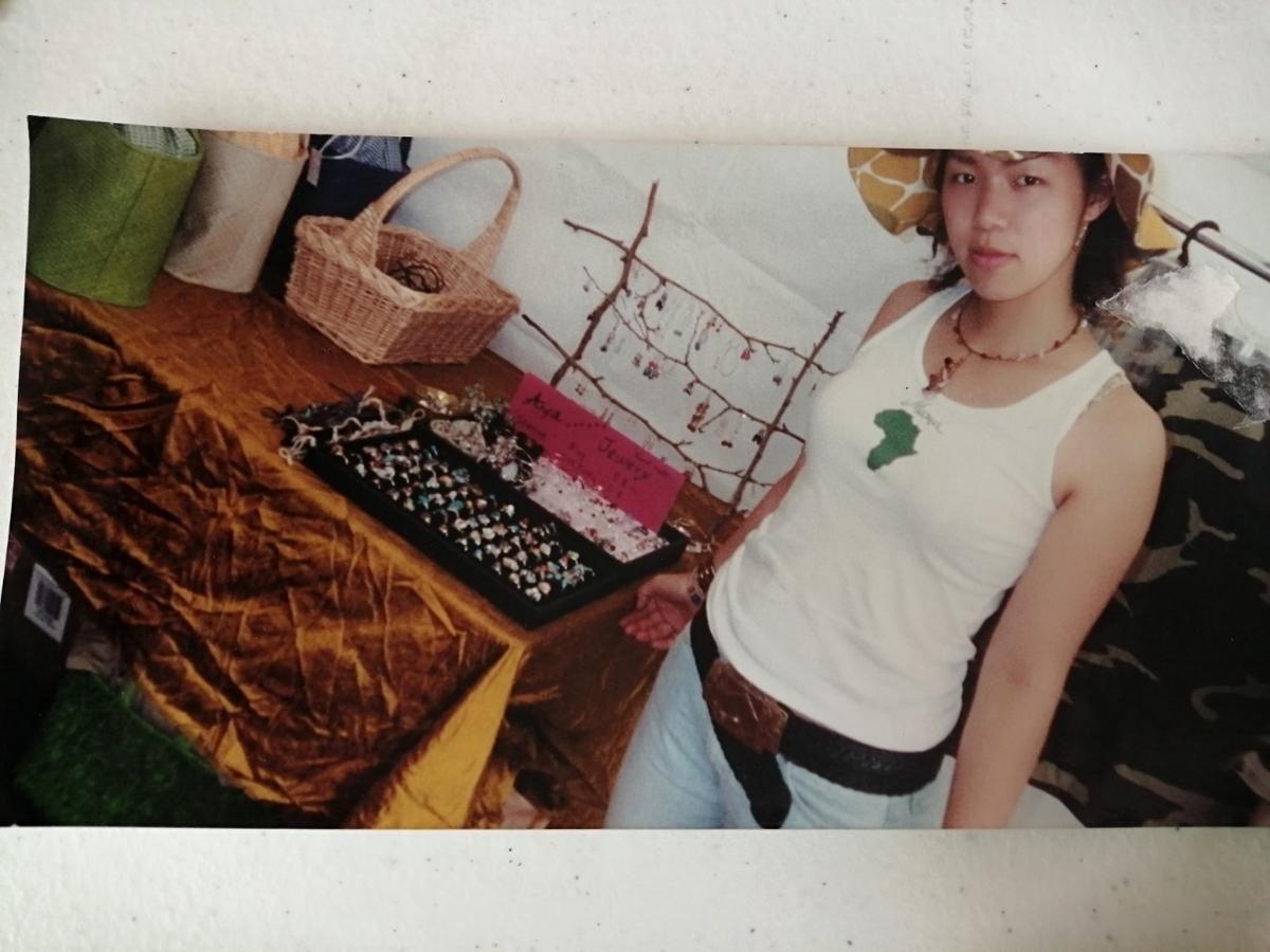 f:id:ayazakura_diary:20200713133804j:plain