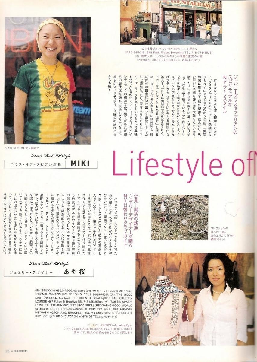 f:id:ayazakura_diary:20201215133336j:plain