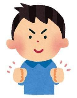 f:id:ayazofu-kabu:20200419190046j:plain