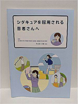 f:id:ayazofu-kabu:20200501150121j:plain