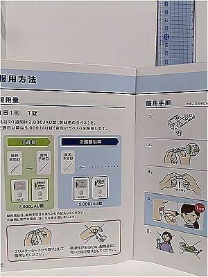 f:id:ayazofu-kabu:20200501150157j:plain