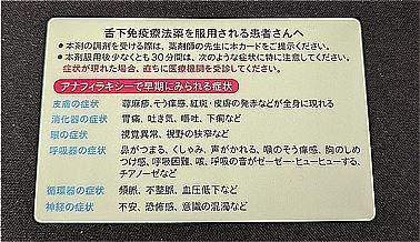 f:id:ayazofu-kabu:20200501150209j:plain