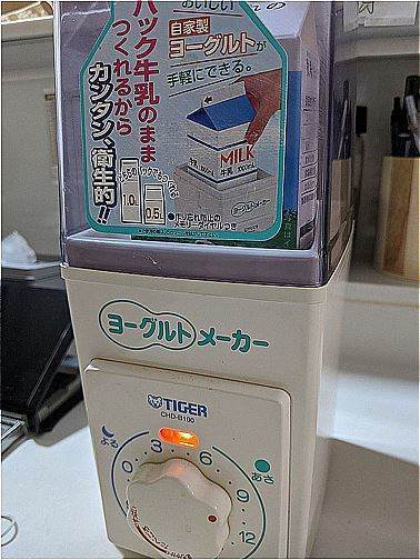f:id:ayazofu-kabu:20200501162924j:plain