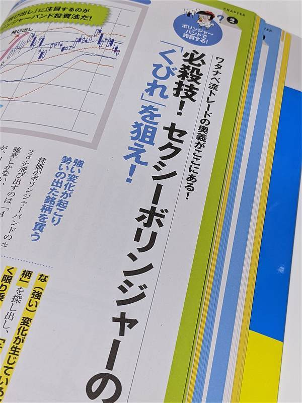 f:id:ayazofu-kabu:20200522192708j:plain