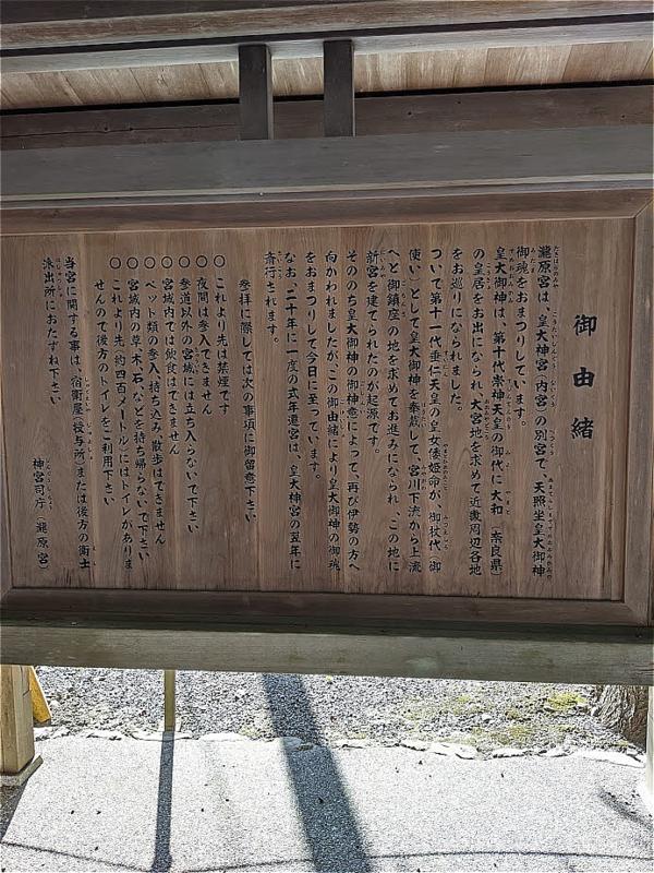 f:id:ayazofu-kabu:20201107215110p:plain