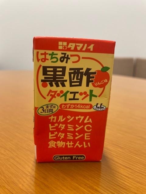f:id:ayazono_muro:20210706092718j:plain