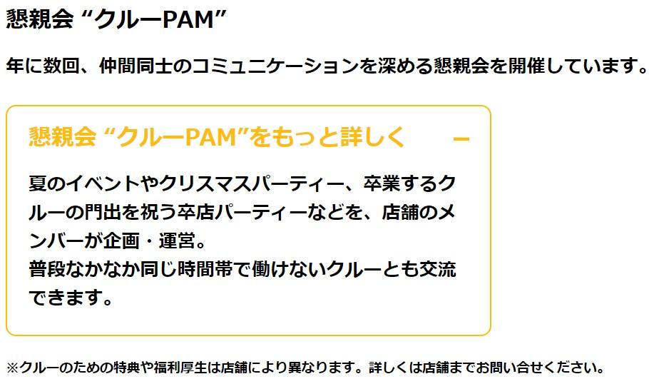 f:id:ayazono_muro:20210721160537j:plain