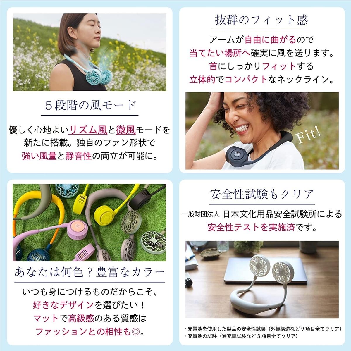 f:id:ayazono_muro:20210809121937j:plain