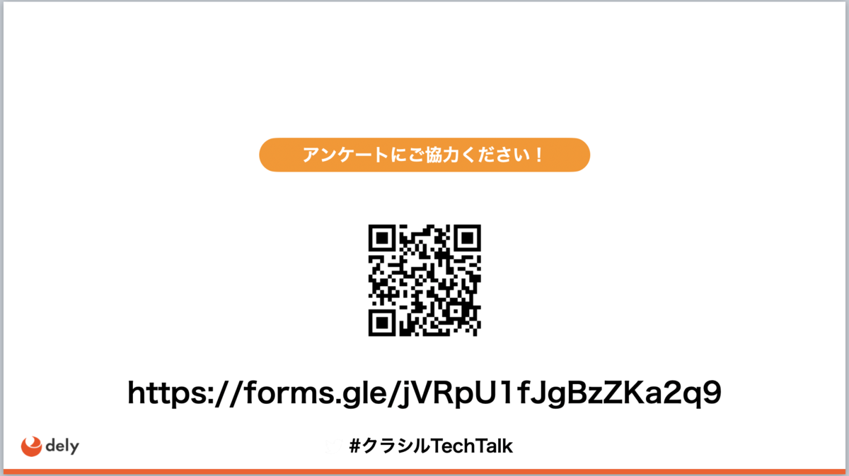 f:id:aym413:20201207221627p:plain