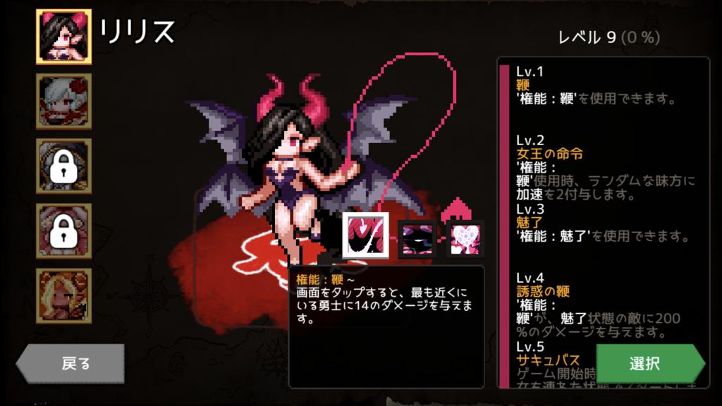 f:id:ayoshiko3:20180615103958p:plain
